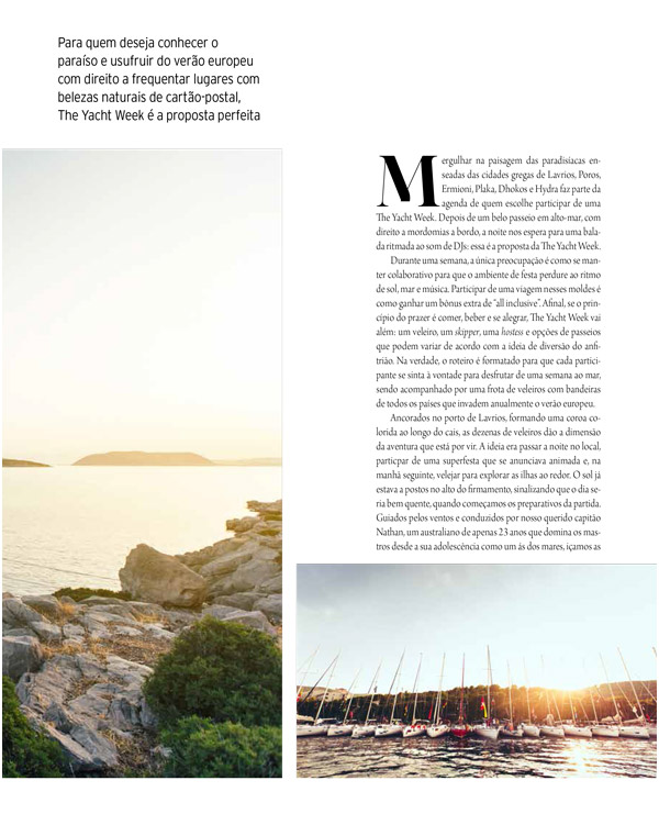 iate Magazine